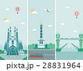 Cities skylines design with landmarks. London 28831964