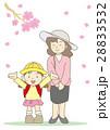 入学式 親子 女の子のイラスト 28833532