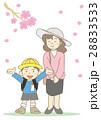 入学式 親子 母親のイラスト 28833533