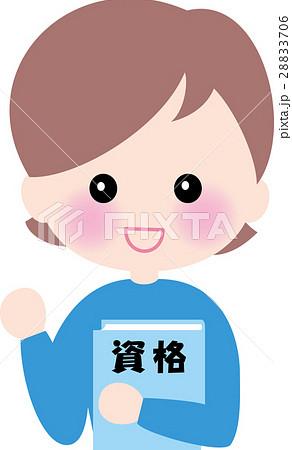 資格 勉強 笑顔の女性 28833706
