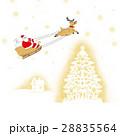 クリスマス 28835564