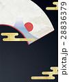 扇 富士山 日の出のイラスト 28836379