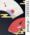 扇 富士山 日の出のイラスト 28836381