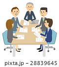 人物 ビジネス ミーティングのイラスト 28839645