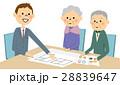 人物 高齢者 営業マンのイラスト 28839647