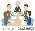 人物 ビジネス ミーティングのイラスト 28839653