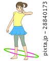 運動する女性(フラフープ失敗) 28840173