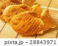 たい焼き 鯛焼き お菓子の写真 28843971