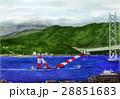 兵庫の明石海峡大橋 28851683
