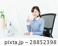 オペレーター コールセンター ビジネスウーマンの写真 28852398