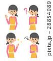 主婦【シンプルキャラ・シリーズ】 28854989