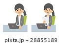 デスクワークのセット【シンプルキャラ・シリーズ】 28855189
