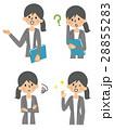 OLのセット【シンプルキャラ・シリーズ】 28855283