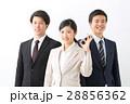ビジネスマン ビジネスウーマン 同僚の写真 28856362