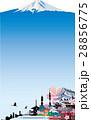 日本 富士山 ベクターのイラスト 28856775