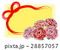 カーネーションカード(イエロー)1 28857057
