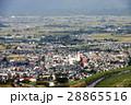 秋田県大仙市 大平山から見た大曲市街(2004年10月13日撮影) 28865516