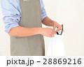 家事 男性 洗濯物の写真 28869216