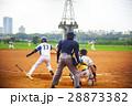 野球 ベースボール 白球の写真 28873382