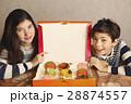 ドーナッツ パン屋 クリームの写真 28874557