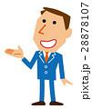 ビジネスマン 案内 紹介のイラスト 28878107