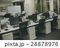 office 28878976