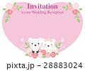 クマのハートの招待状(ピンク) 28883024