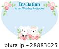 クマのウェディングカード(水色) 28883025