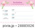 結婚式の出欠席届け(ピンク) 28883026
