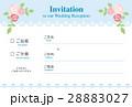 結婚式の出欠席届け(水色) 28883027