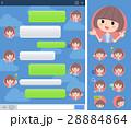 女性 カジュアル SNSのイラスト 28884864