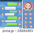 女性 カジュアル SNSのイラスト 28884865