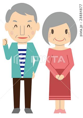 かわいいシニアの夫婦 その1 笑顔 喜ぶのイラスト素材 28884877 Pixta