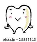 歯 キャラ ゆるキャラのイラスト 28885313