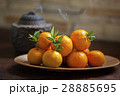 オレンジ色 オレンジ 橙の写真 28885695