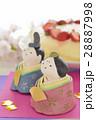 ひな人形とババロアケーキ 28887998