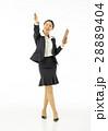 スーツ姿 女性 ビジネスウーマンの写真 28889404