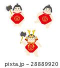 子供の日 金太郎 五月人形のイラスト 28889920