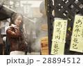 城下町 食べ歩きをする女性 28894512
