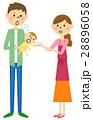 人物 家族 子育てのイラスト 28896058