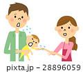 人物 家族 子育てのイラスト 28896059