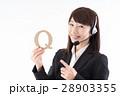 女性 コールセンター お客様センターの写真 28903355