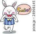 キャラクター 動物 ポーズのイラスト 28908145