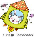 可愛い動物 仲間 28909005