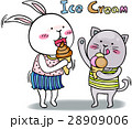 可愛い動物 仲間 28909006