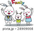 可愛い動物 仲間 28909008