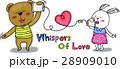 可愛い動物 仲間 28909010