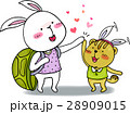 可愛い動物 仲間 28909015