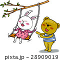 可愛い動物 仲間 28909019