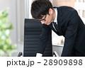 ビジネスマン ビジネスシーン サラリーマンの写真 28909898